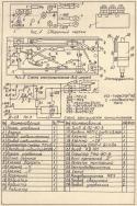 Asp 1v Инструкция - фото 7