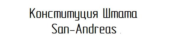 10745_Ustav-merii_-_kopiya.png