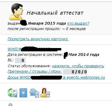 11707_NachAtt.jpg