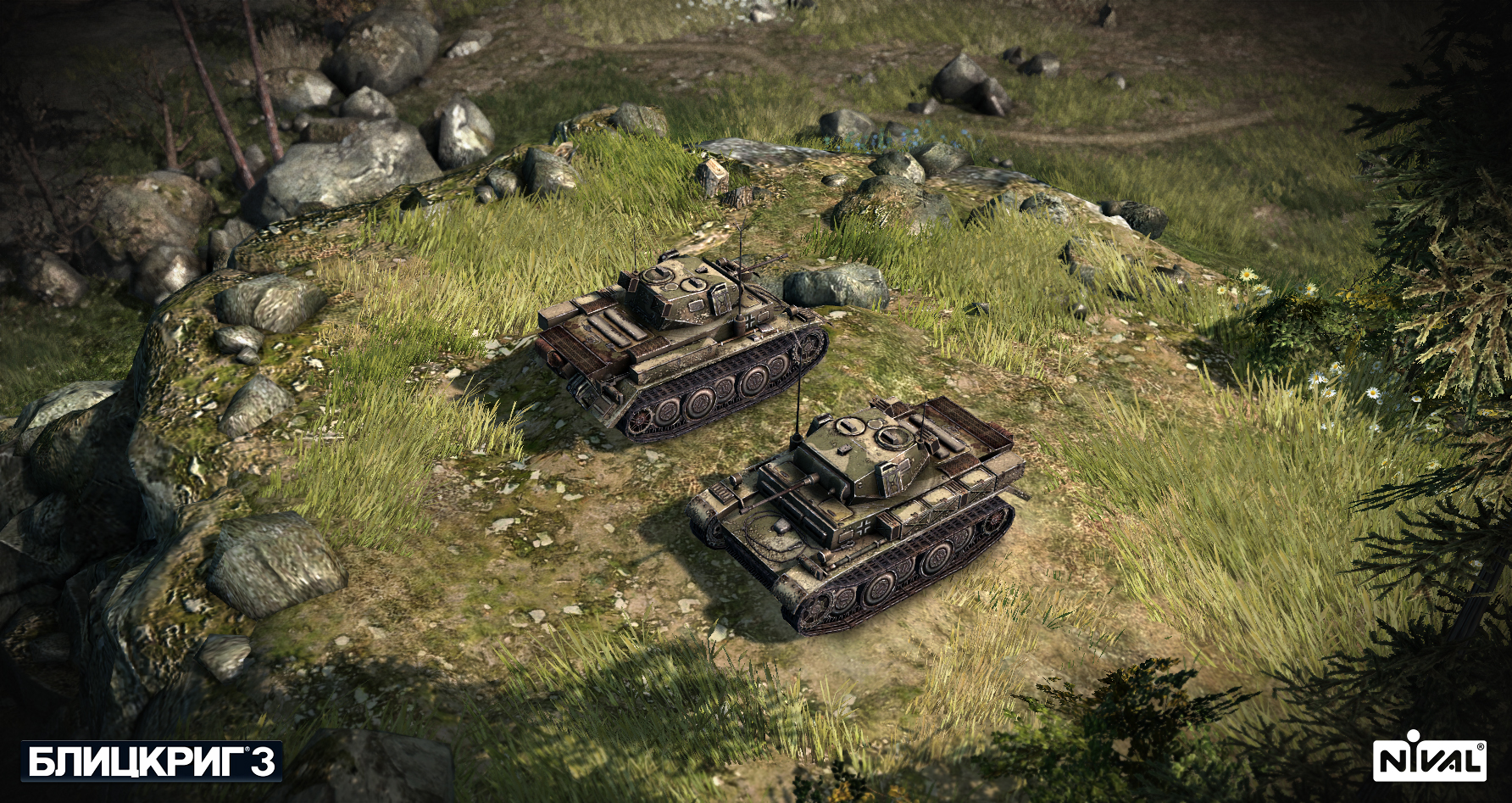 http://www.pictureshack.ru/images/12173_pz2Luchs_camo.jpg