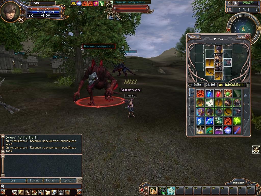 Сборка Engine Games'public 12603_ka2