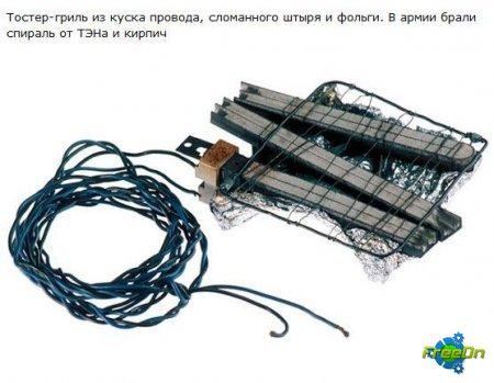 Русские зеки разводят наивного первоходку и жестко опускают смотреть онлайн