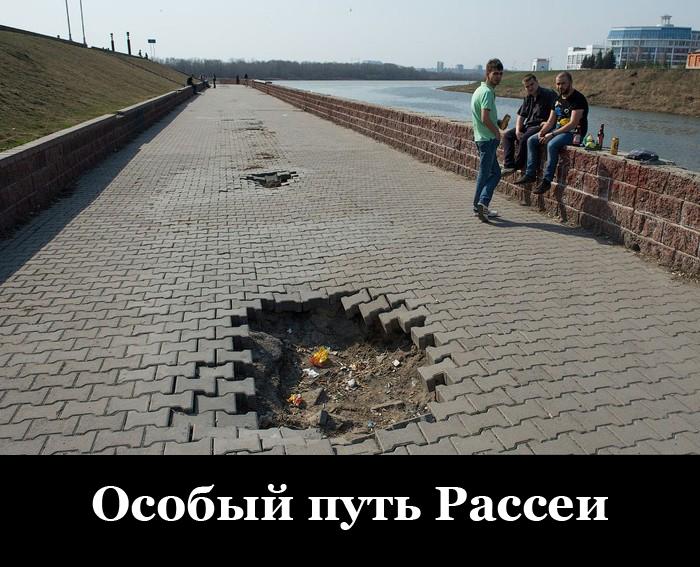 Россия от Атлантики до Тихого океана - Цензор.НЕТ 5294