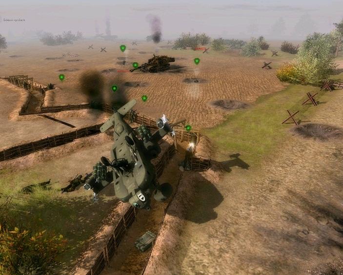 Игра В Тылу Врага 2 Cold War Чечня Скачать Бесплатно - фото 11