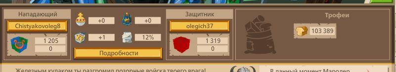 14207_Tonya8.JPG
