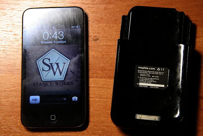 15030_iPod2.png