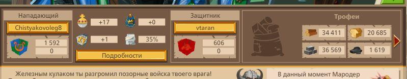 1569_Tonya3.JPG