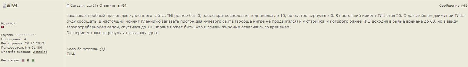 18043_Snimok.JPG