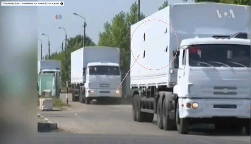Россия лучше бы прислала 300 пустых КамАзов, чтобы забрать своих бандитов. Тогда будет не нужна гуманитарная помощь, - Яценюк - Цензор.НЕТ 8256