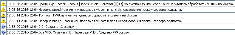 http://www.pictureshack.ru/images/19744_Bezymyannyi.png