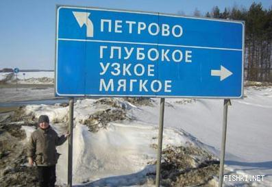http://www.pictureshack.ru/images/20845_uzkoe.jpg