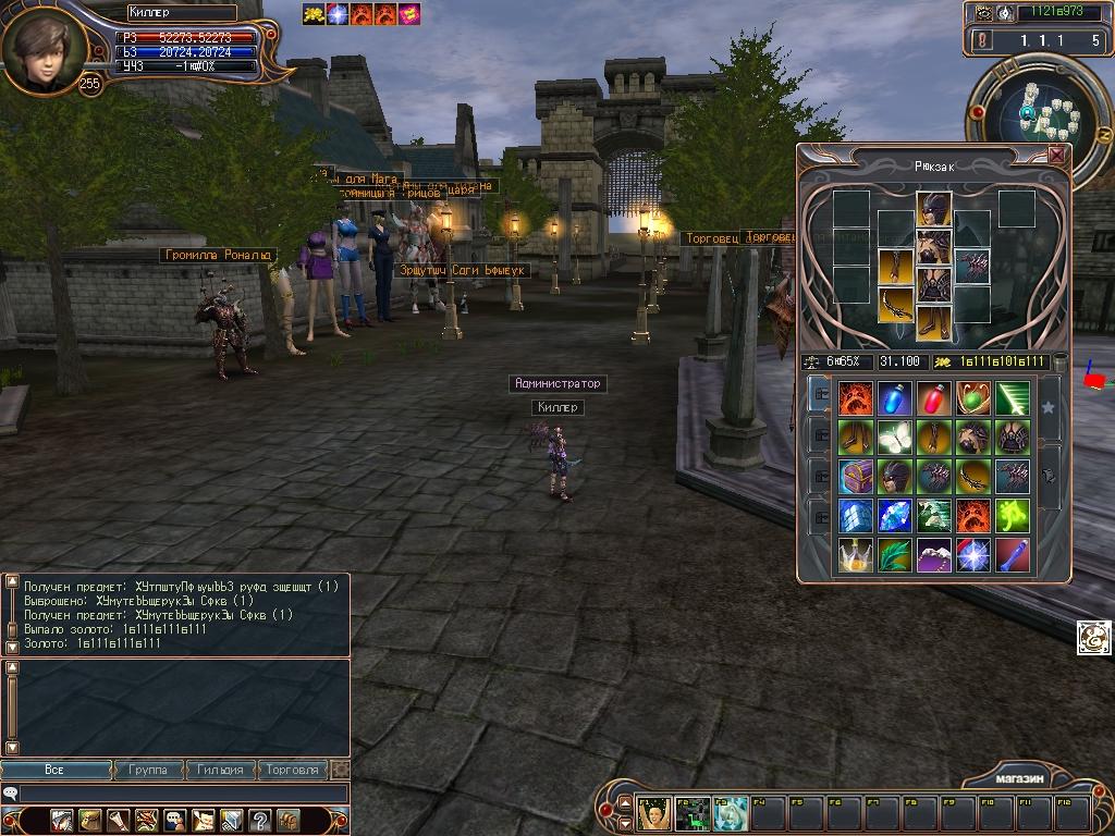 Сборка Engine Games'public 22031_ka1