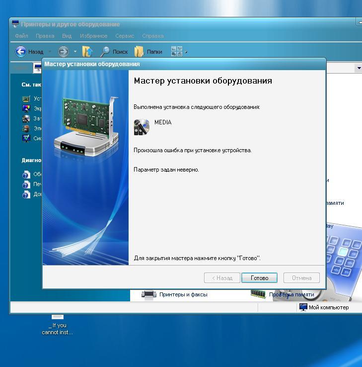скачать драйвер на принтер hp 2015d windows 7