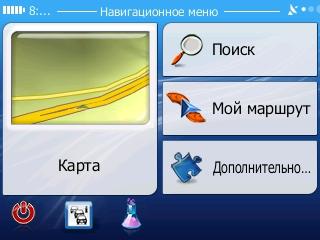 http://www.pictureshack.ru/images/23271.jpg