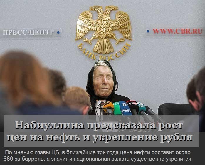 Профильный комитет Рады рекомендует расширить полномочия СНБО - Цензор.НЕТ 742