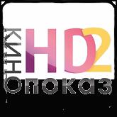 http://www.pictureshack.ru/images/24192_kinopokazHD2.png