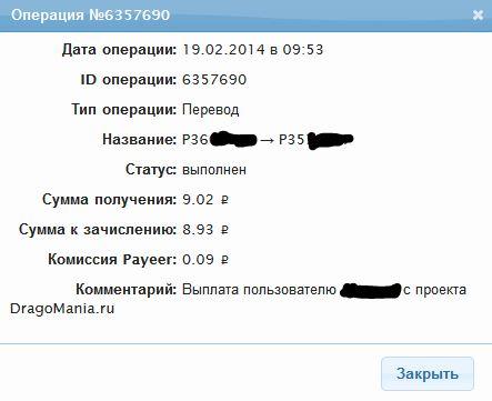 http://www.pictureshack.ru/images/24614_2.JPG