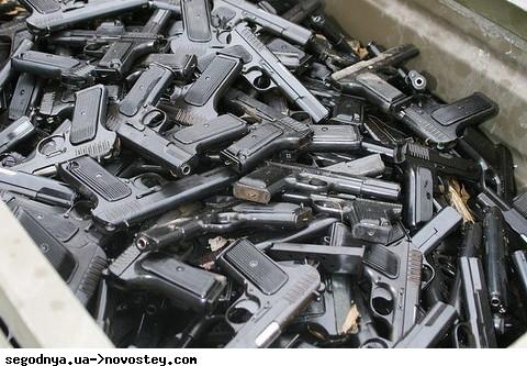 [GSG] - Weapons prices || Цены на оружие 264012254ee849