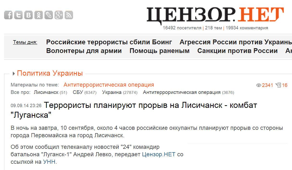 Российские войска проводят активную воздушную разведку возле Мариуполя, - Тымчук - Цензор.НЕТ 6510