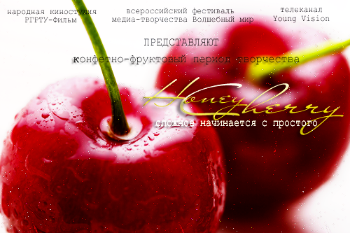 http://www.pictureshack.ru/images/27964_reklama_VM_-_vishnya.png