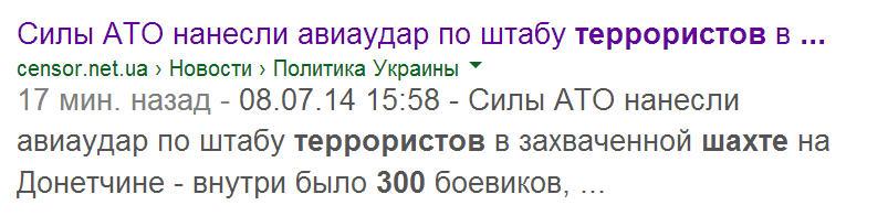 В Донецке неизвестные атаковали шахту, - СМИ - Цензор.НЕТ 519