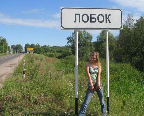 http://www.pictureshack.ru/images/28513_etik12.jpg