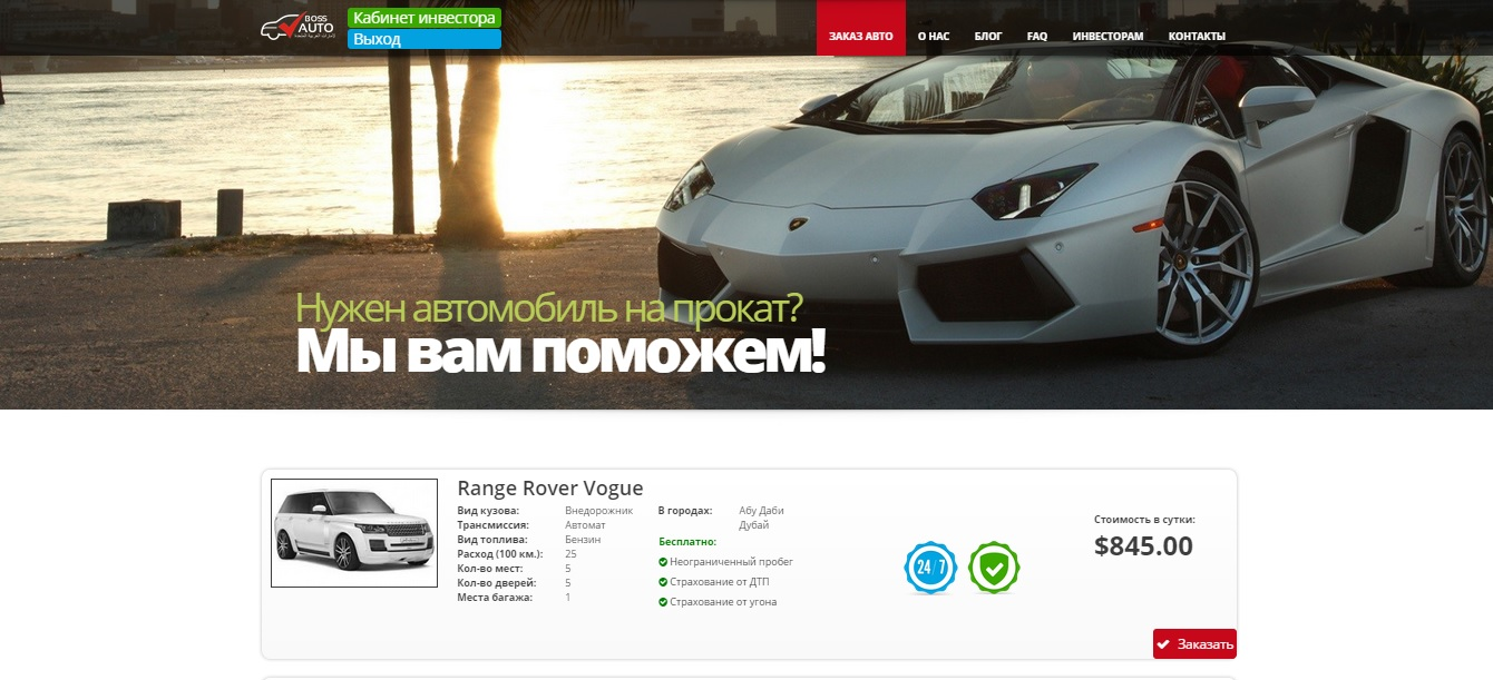 http://www.pictureshack.ru/images/29434_vv.jpg
