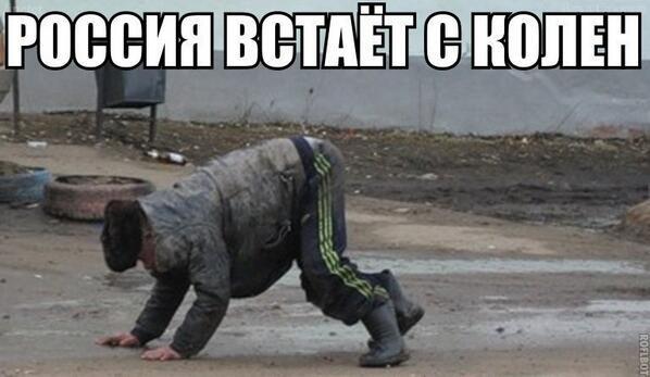 Из-за Путина в оккупированном Севастополе перекроют движение транспорта - Цензор.НЕТ 5862