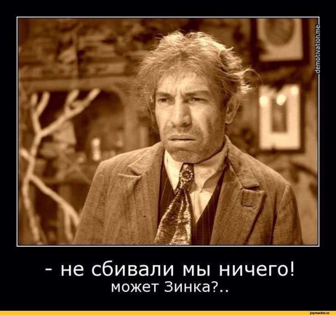 29949_sharikov-Bulgakov-Boing-777-politi