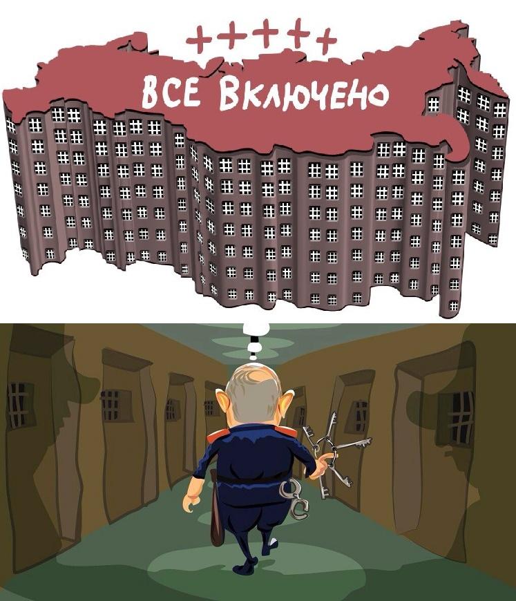 Россия сфальсифицировала списки избирателей в оккупированном Крыму, - Айвазовская - Цензор.НЕТ 7463