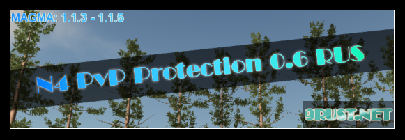 [MAGMA] N4PVPProtection 0.6 RUS - Защита от PVP