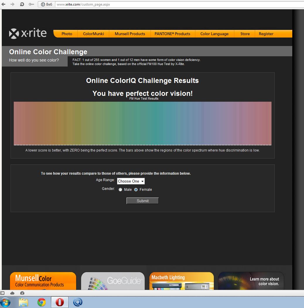 Картинки на восприятие цвета 2