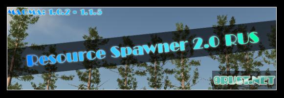 [MAGMA] ResourceSpawner 2.0 RUS - Спавн ресурсов/ящиков/животных