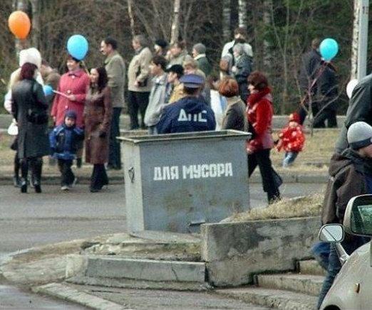 http://www.pictureshack.ru/images/33335_musor.jpg