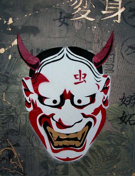 3430_hannya_canvas.jpg