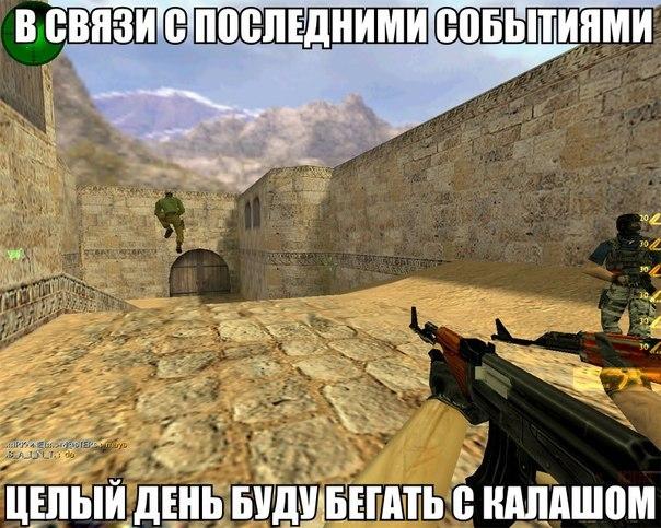 Counter-Strike, Скачать CS 1.6 бесплатно. . Патч для cs 16 чтобы играть