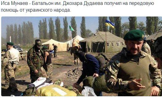 Кадыровские наемники с семьями заселяются в оставленные дома луганчан, - СМИ - Цензор.НЕТ 5605