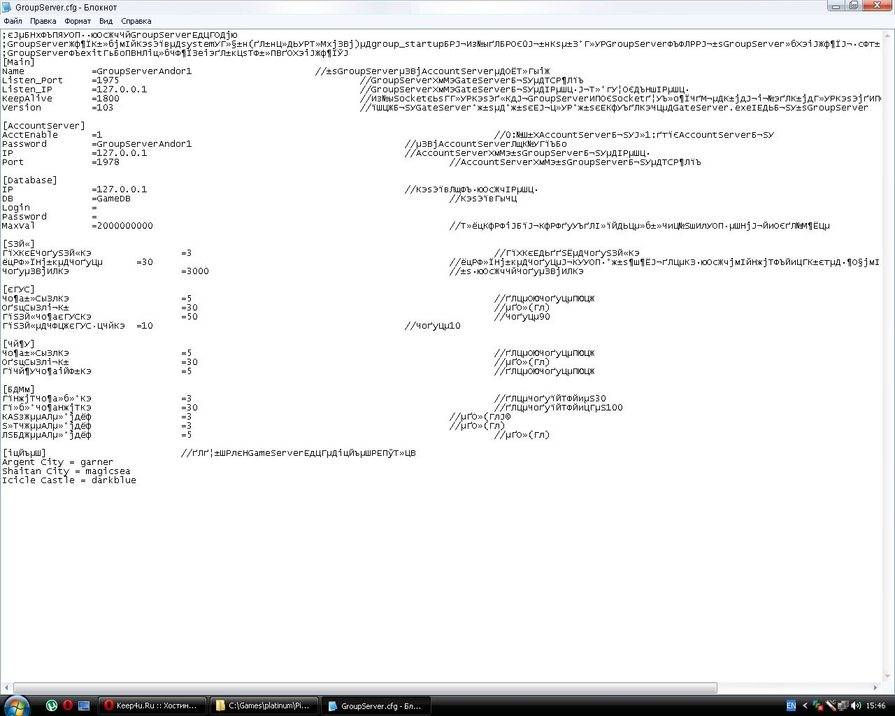 Создание своего сервера Piratia-Online (Пиратия-Онлайн) - Страница 7 3556GroupServer