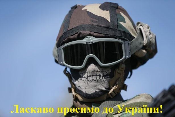 На Львовщине провели международные военные учения - Цензор.НЕТ 9626
