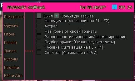 37315_PointBlank_20130122_002024.jpg