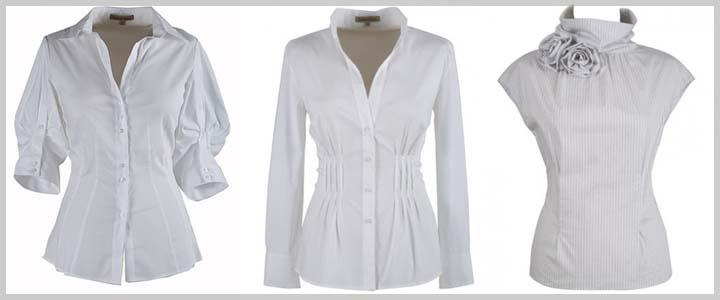 Белая Офисная Блузка В Спб