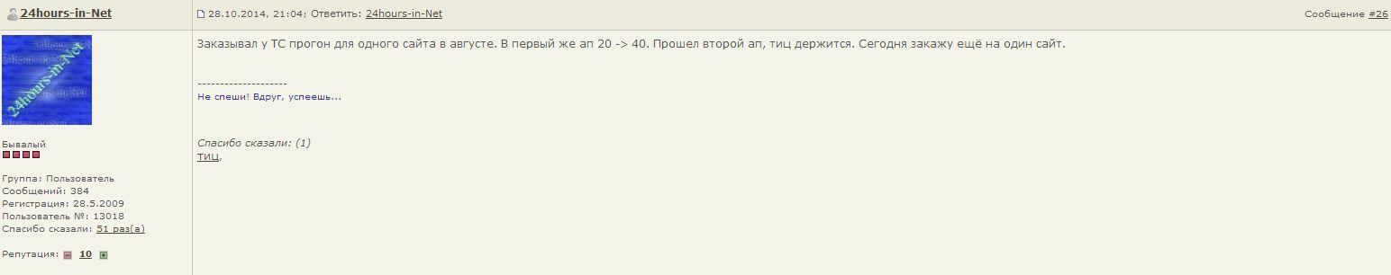 37877_21.JPG