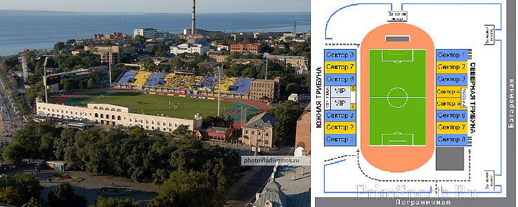 Адрес стадиона: Владивосток