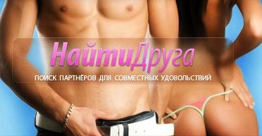 porno-video-sayt-skritaya-kamera