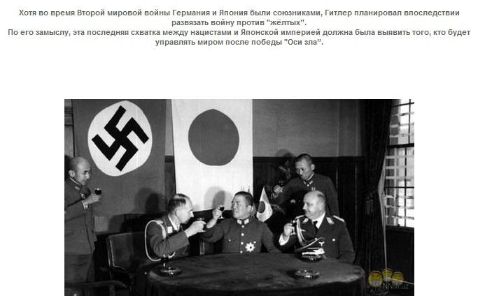 http://www.pictureshack.ru/images/39809_3.jpg