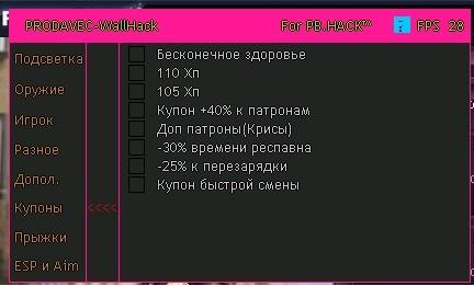 4072_PointBlank_20130122_002026.jpg