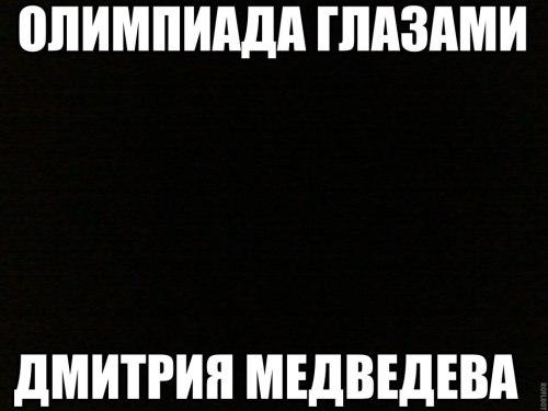 БОЛТАЛКА № 171