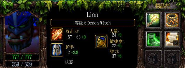 Гайд по герою: Demon Witch  (Lion / Лион)