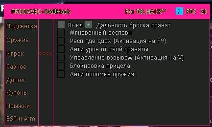 41814_PointBlank_20130122_002020.jpg