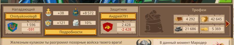 43192_Tonya.JPG